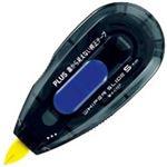 (まとめ)プラス 裏から見えない修正テープ 本体 テープ幅5mmx長さ10m 1個 型番:WH-015P【×10セット】