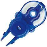 (まとめ)プラス  ホワイパースライド 交換5mm ブルー 1個 49558【×20セット】
