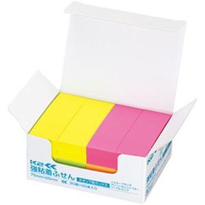 (まとめ)コクヨ 強粘着ふせん【K2】 75×25mm ネオンカラー 7色ミックス K2メーKN7525X20 1パック(90枚×20冊)【×5セット】