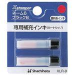 (まとめ)シヤチハタ 簿記スタンパー インクカートリッジ 赤【×10セット】