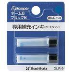 (まとめ)シヤチハタ 簿記スタンパー インクカートリッジ 藍【×10セット】