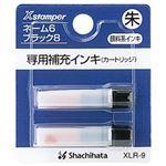 (まとめ)シヤチハタ ネーム6・簿記用 朱 XLR-9シュ【×10セット】