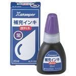 (まとめ)シヤチハタ 補充インク Xスタンパー全般用 紫【×10セット】
