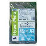 ホウスホールドジャパン ゴミ袋 黒 45L 1箱(10枚×80パック)