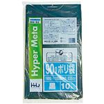 ハウスホールドジャパン ゴミ袋 黒 90L 1箱(10枚×40パック)
