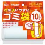 (まとめ)ケミカルジャパン 次が使いやすいゴミ袋10L HD-504N 1パック(20枚)【×20セット】