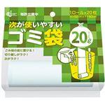 (まとめ)ケミカルジャパン 次が使いやすいゴミ袋20L HD-506N 1パック(20枚)【×20セット】