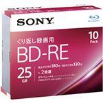 (まとめ)ソニー ブルーレイディスク BD-RE(くり返し録画用) 型番:10BNE1VJPS2 数量:10枚【×3セット】