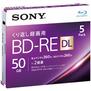 (まとめ)ソニー ブルーレイディスク BD-RE(くり返し録画用) 型番:5BNE2VJPS2 数量:5枚【×2セット】