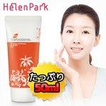 お肌の悩みを一気に解消!これひとつで基礎化粧も完了の韓国大人気の美肌クリーム HelenPark ピュアソブリンクリーム50ml