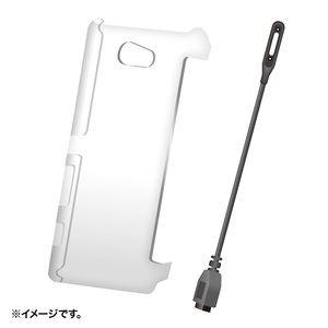 サンワサプライ クリアハードケース(XperiaZL2用) PDA-XP34CLSET
