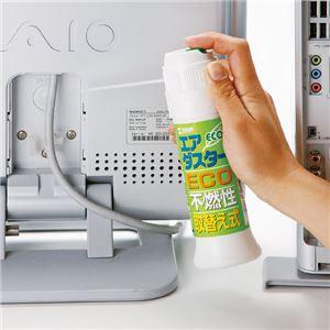 サンワサプライ エアダスター(不燃タイプ) CD-30ECO