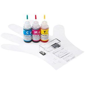 サンワサプライ 詰め替えインク INK-C321S30S