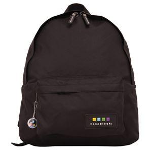 nano block(ナノブロック) daypack デイパック NB001 ブラック - 拡大画像