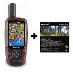 GARMIN(ガーミン) ハンディGPS GPSmap64SJ 日本登山地形図付(TOPO10M V3)【日本正規品】キャンペーン数量限定特別セット - 拡大画像