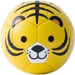 SFIDA(スフィーダ) FOOTBALL ZOO ミニボール1号球 トラ BSFZOO06