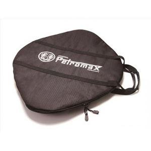【訳あり・在庫処分】Petromax(ペトロマックス)ファイヤーボウルキャリングケースfs48用