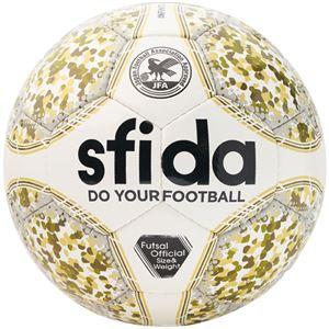 SFIDA(スフィーダ) フットサルボール 4号球 INFINITO II ホワイト(CAMO) BSFIN12 - 拡大画像