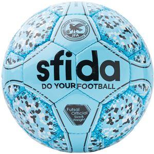 SFIDA(スフィーダ) フットサルボール 4号球 INFINITO II サックス BSFIN12 - 拡大画像