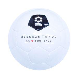 SFIDA(スフィーダ) フットサルボール Message To You 05 ホワイト BSFMTU05 - 拡大画像