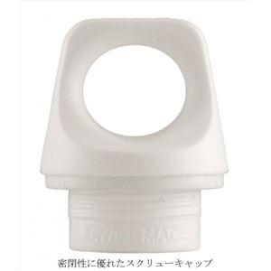 SIGG アルミ製ボトル トラベラー ルシッド(グレーシャ 0.6L)