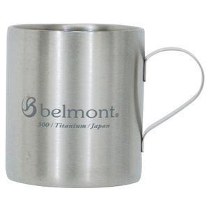 belmont(ベルモント)チタンダブルマグ300ml logo
