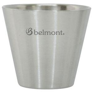 belmont(ベルモント)チタンダブルプライムカップ 270ml