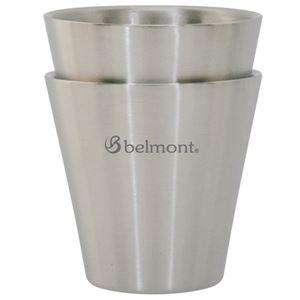 belmont(ベルモント)チタンダブルプライムカップ 400ml