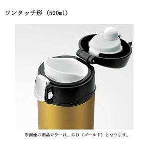 belmont(ベルモント)銀抗菌ステンレス 真空二重ボトル ブラック(BK)ワンタッチ形 500ml