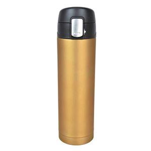 belmont(ベルモント)銀抗菌ステンレス 真空二重ボトル ゴールド(GD)ワンタッチ形 500ml