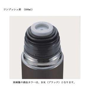 belmont(ベルモント)銀抗菌ステンレス 真空二重ボトル ブラック(BK)ワンプッシュ形 500ml