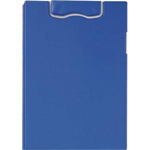 マグネットホルダー 2つ折式 A4-E ブルー