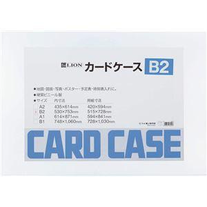 カードケース B2 内寸法530×753mm