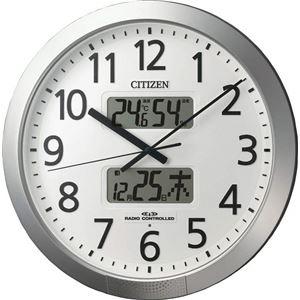 電波時計 アナログ 壁掛け プログラムカレンダー404 - 拡大画像