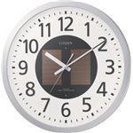 【訳あり・在庫処分】電波時計 アナログ 壁掛け エコライフM815