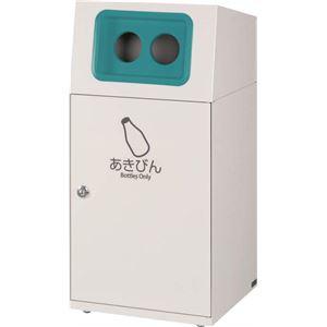 空きビン用ダストボックス DB-67B 【業務用 大型ゴミ箱】