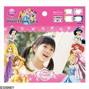 (業務用セット)ナカバヤシ ディズニーキャラクター フォトフレームカード4枚組/プリンセス PFCD-302-3【×10セット】