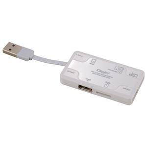 (業務用セット) Digio2 USB2.0 マルチカードリーダー CRW-5M53W ホワイト【×5セット】 h01