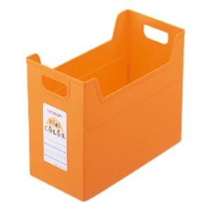 (業務用セット)セラピーキッズカラーファイルボックスA4ワイドフボ-TCW4-KOキッズオレンジ【×10セット】