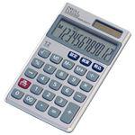 (業務用セット) 電卓 ケース付 ECH-2201T【×5セット】
