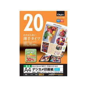 (業務用セット) インクジェット用紙 デジカメ印画紙 強光沢・薄手 A4 20枚 LSK-A4-20G【×5セット】 h01