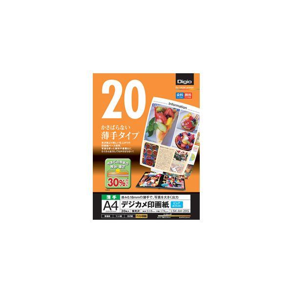 (業務用セット) インクジェット用紙 デジカメ印画紙 強光沢・薄手 A4 20枚 LSK-A4-20G【×5セット】f00