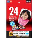 (業務用セット) インクジェット用紙 デジカメ印画紙 強光沢・超厚手 A5 24枚 JPSK-A5-24G【×5セット】