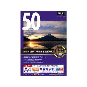 (業務用セット) インクジェット用紙 100年台紙に貼れる高級光沢紙 厚手 A4 50枚 JPPG-A4-50【×5セット】 h01