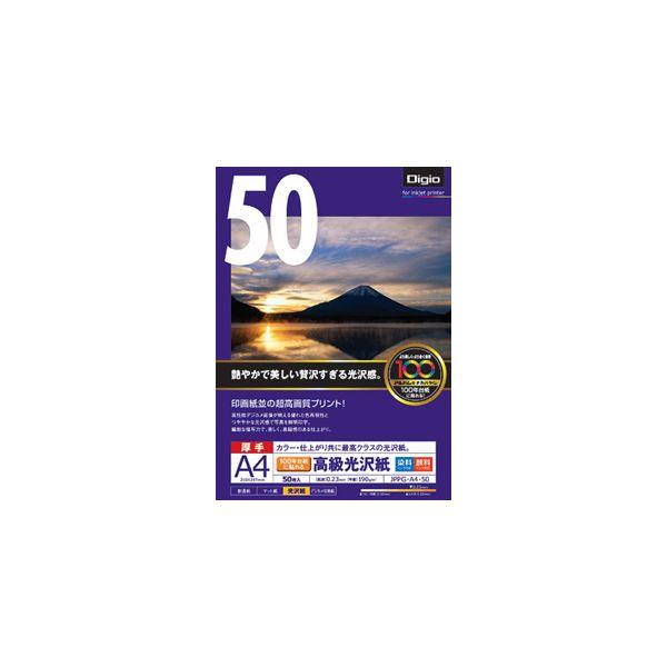 (業務用セット) インクジェット用紙 100年台紙に貼れる高級光沢紙 厚手 A4 50枚 JPPG-A4-50【×5セット】f00