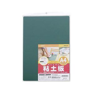 (業務用セット) 粘土板 カッティングマット A4 CTM-A4G【×5セット】