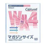 (業務用セット) 超薄型ホルダー・キャプチャーズ WA4 HUU-WA4CB【×20セット】