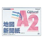 (業務用セット) 超薄型ホルダー・キャプチャーズ A2 HUU-A2CB【×10セット】