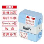 (業務用セット) 印面回転式スタンプ 郵便バン STN-605【×3セット】