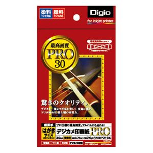 (業務用セット) インクジェット用紙 デジカメ印画紙PRO 強光沢・超厚手 はがき 30枚 PRSK-PCH-30G【×5セット】 h01